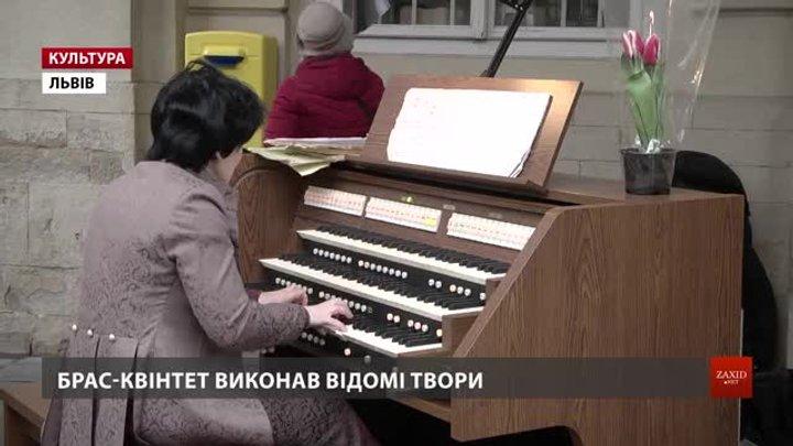 Напередодні дня народження Баха у Львові влаштували музичний флешмоб просто неба