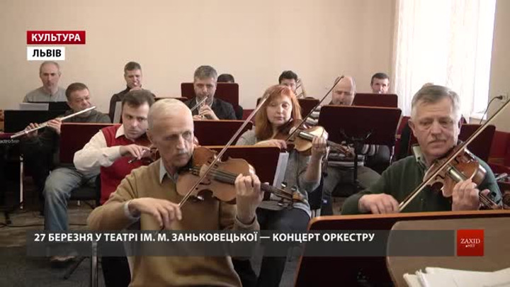 День театру заньківчани відсвяткують концертом, а театр ім. Лесі Українки – капусником