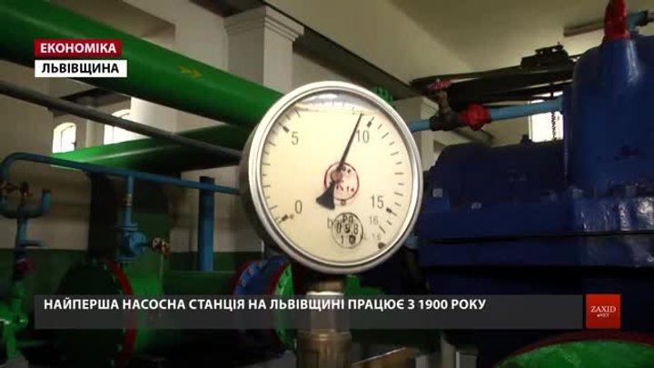 Вперше за 10 років показали роботу найстарішого водозабору Львова