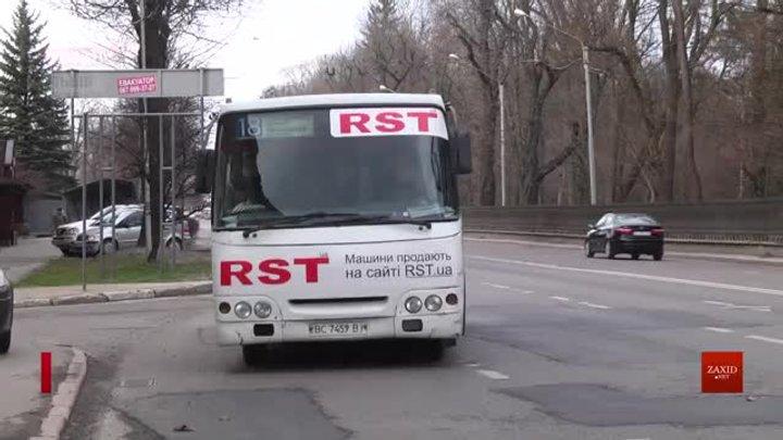 Львівський маршрут №18 передадуть в обслуговування АТП-1