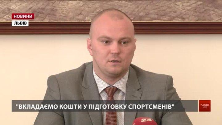 Найкращим спортсменам Львова виплачуватимуть стипендії