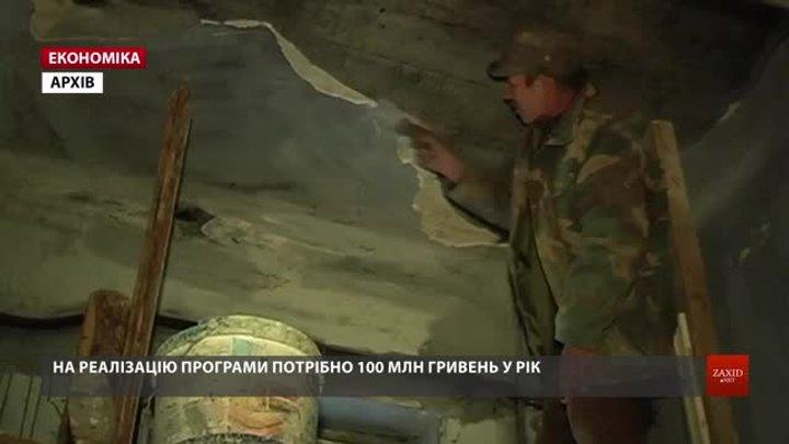 Восени у Львові стартує нова програма співфінансування ремонтів житлових будинків