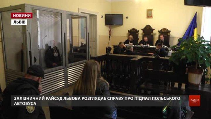 У справі про підпал польського автобуса у Львові підозрюють ще двох чоловіків