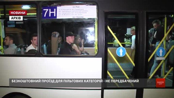 В управлінні транспорту пояснили причини суттєвого здорожчання проїзду в нічних маршрутках