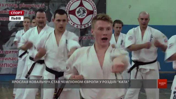 Українець уперше в історії переміг на дорослому чемпіонаті Європи із кіокушинкай карате
