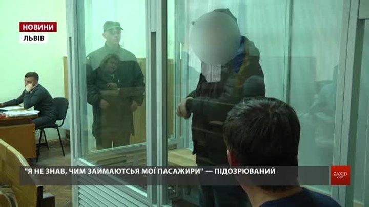 Суд відмовився зменшити заставу підозрюваним у крадіжці грузинам, яких затримали на Сихові