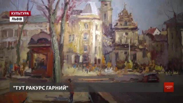 Художник Віктор Стогнут показує на виставці ранньовесняний Львів, пейзажі Карпат і Хортиці