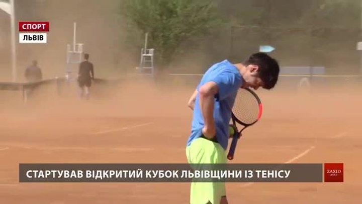 Тенісисти із 16 областей України змагаються на відкритому Кубку Львівщини
