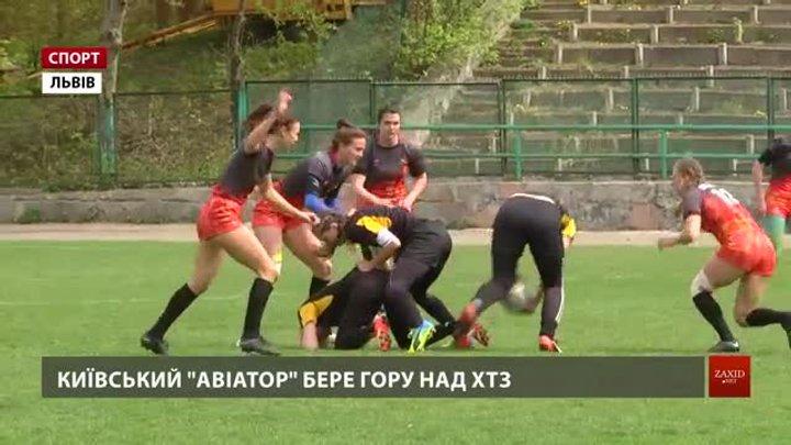 Львів прийняв другий тур чемпіонату України із регбі-7 серед жінок