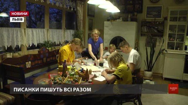 У сім'ї мера Львова вже спекли паску, ковбаску та написали писанки