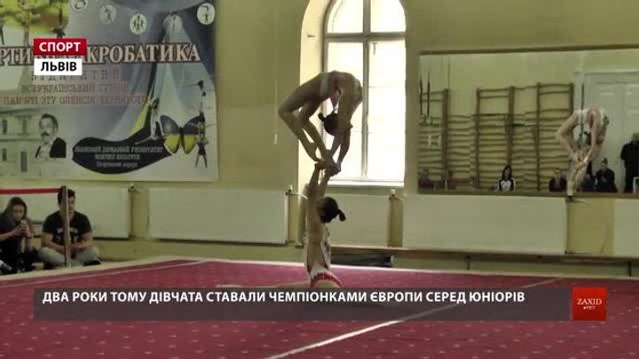 У Львові відбирають наймайстерніших акробатів на чемпіонат України