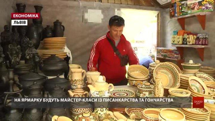 В суботу у Львові запрацює Великодній ярмарок