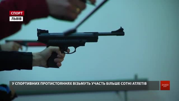 У Львові стартував чемпіонат України із поліатлону серед силовиків і курсантів