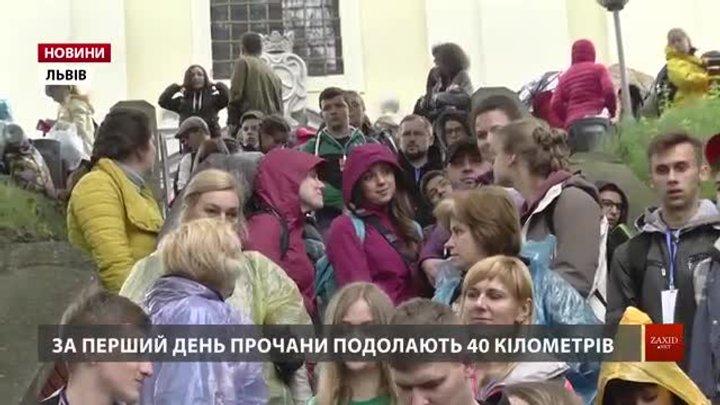 Прощу до Унева присвятили 150-літтю від дня народження Климентія Шептицького