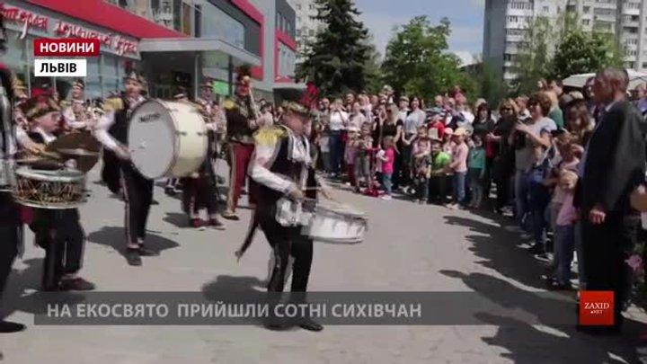На заходи Майстерні міста прийшли тисячі львів'ян