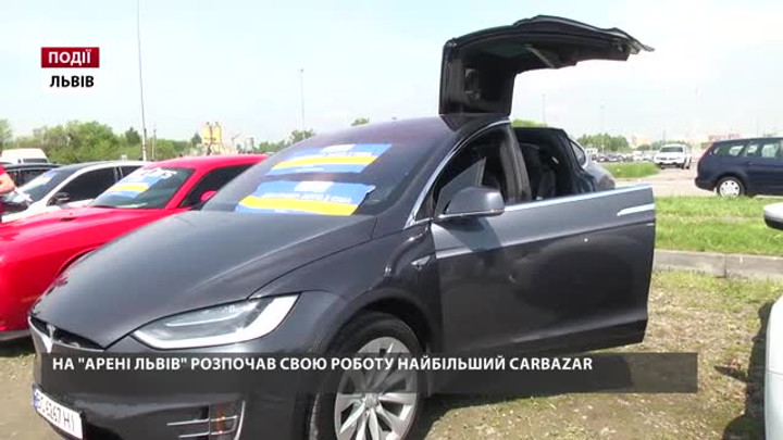 Масштабна авто-субота: найбільший авторинок Західної України carbaZar розпочав свою роботу