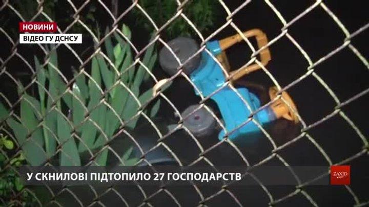 Мешканці села Скнилів побоюються нових підтоплень