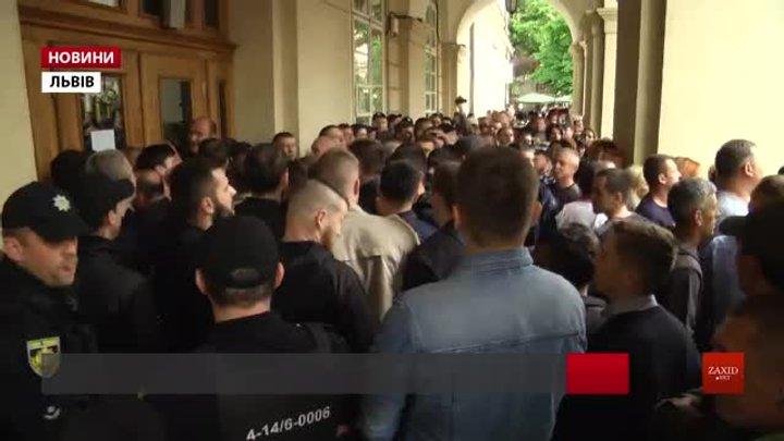 Власники МАФів із псевдоактивістами штурмували львівську Ратушу