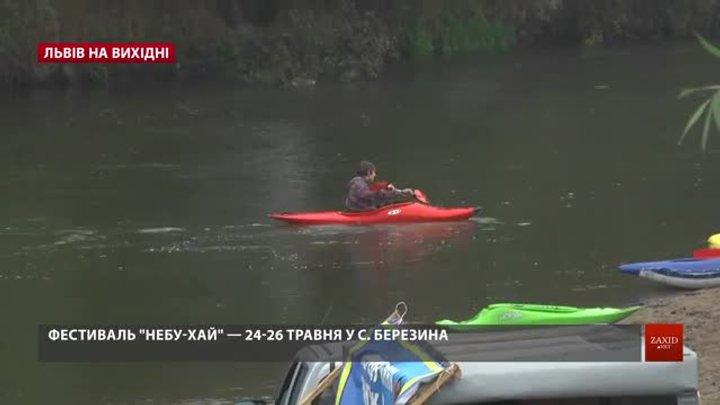 Культурні події у Львові на вихідні 24-26 травня
