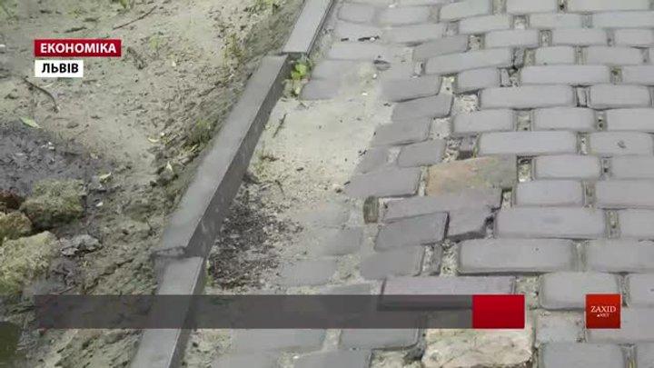 Міськрада оштрафує підрядника на 350 тис. грн за неякісний ремонт у львівському парку