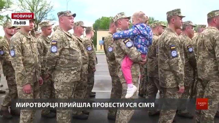 Українські льотчики-миротворці вирушили до Конго