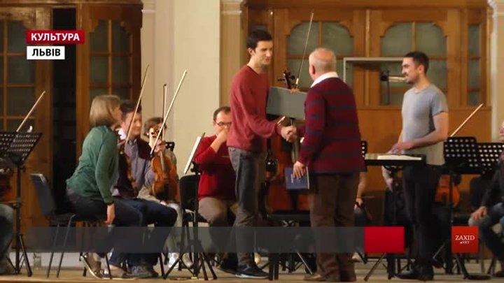 У Львові вперше виступить перша віолончель Берлінської філармонії