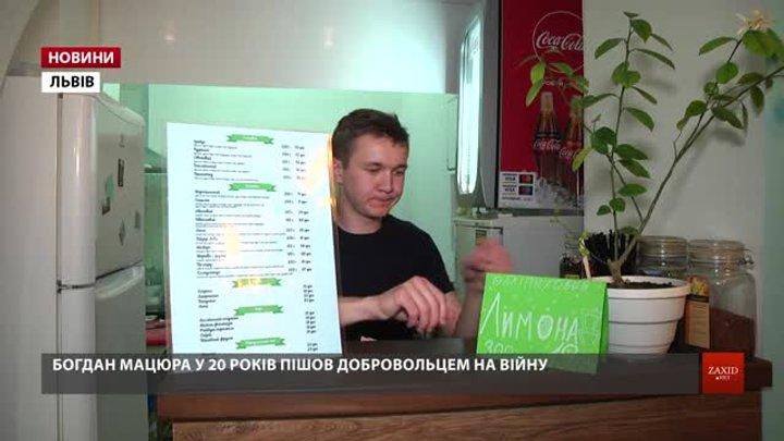 Атовець відкрив у Львові заклад здорового харчування «Гейзер»