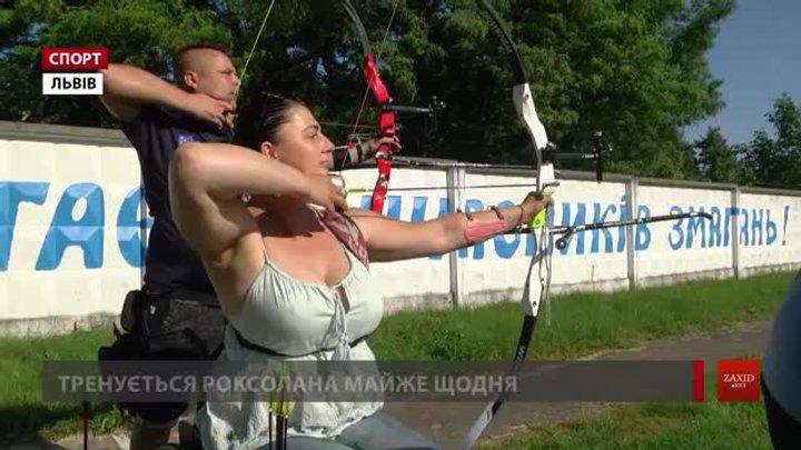 Двоє львівських лучників завоювали ліцензії на Паралімпіаду-2020