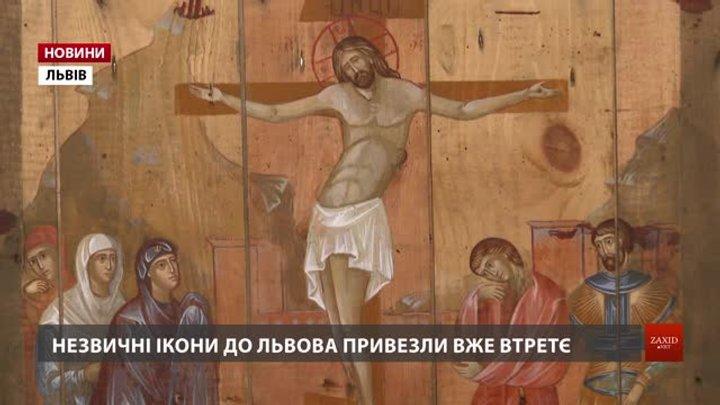 До Львова привезли ікони, які намалювали на ящиках з-під набоїв