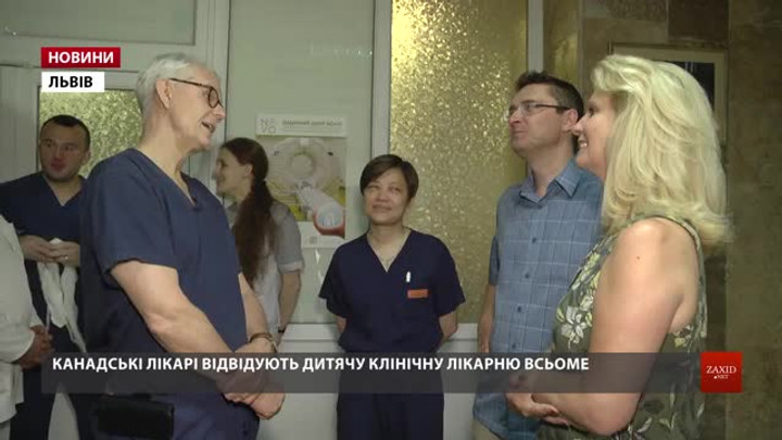Канадські хірурги протягом тижня будуть оперувати дітей у Львові