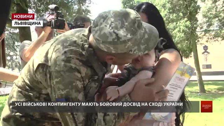 З Косова повернулись українські миротворці місії KFOR