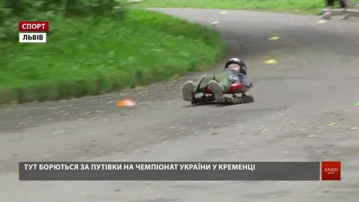 На асфальтовій трасі Погулянки санкарі змагаються на чемпіонаті Львівської області