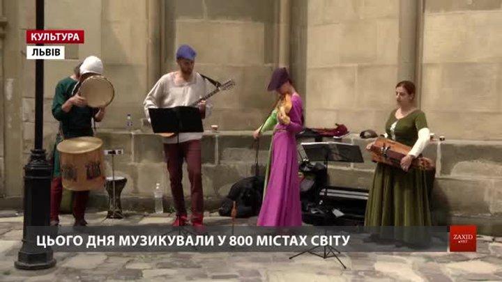 У Львові з нагоди Свята музики мелодії лунали на вулицях, у скверах, кав'ярнях та балконах