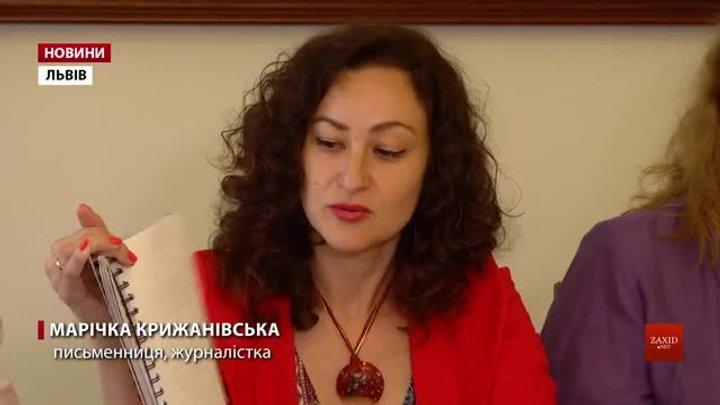 Львівські дитячі бібліотеки отримали нові книги шрифтом Брайля