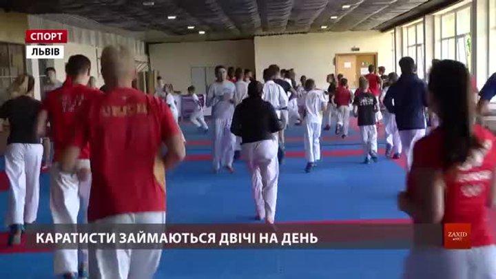 У Львові найкращі каратисти готуються до міжнародних змагань