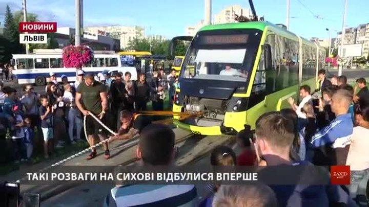 Львівські силачі влаштували богатирські розваги на Сихові