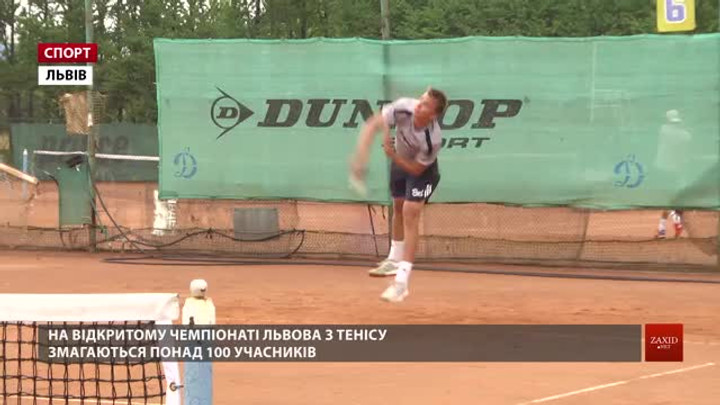На Відкритому чемпіонаті Львова змагаються понад сто тенісистів
