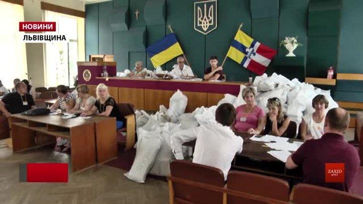 На Львівщині лідер виборчого округу №119 перемагає з різницею у 132 голоси