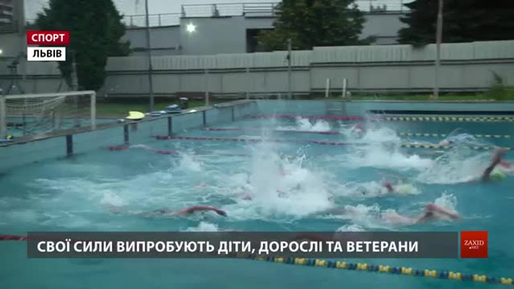 У Львові відбудеться масштабний відкритий Кубок міста із триатлону