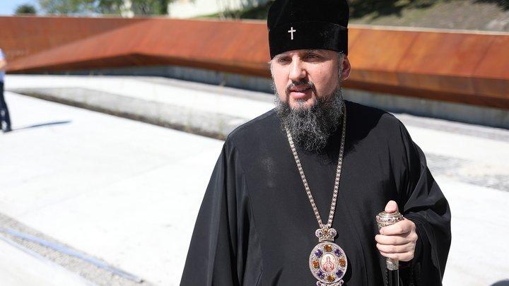 Митрополит Епіфаній відвідав Меморіал пам'яті Героїв Небесної Сотні у Львові