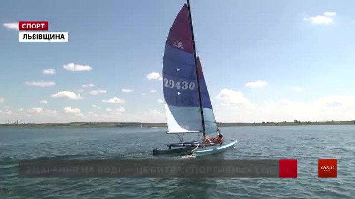 На Львівщині на озері Сірка відбулися змагання з вітрильного спорту