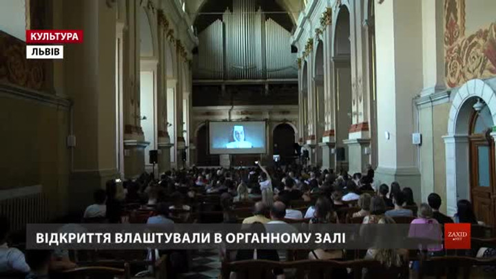 На відкритті кінофестивалю «Wiz-Art» фільми озвучували електронною музикою і органом