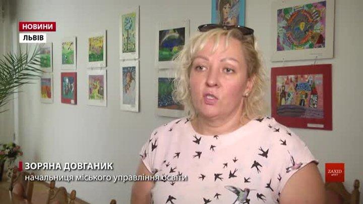 У Львові дітей в дошкільні заклади та школи прийматимуть без щеплень