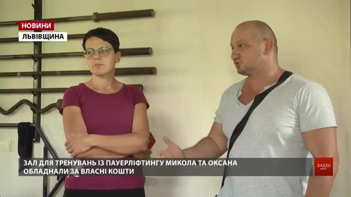 Тренерка, яка відмовилась підтримати на виборах Дубневича, розповіла подробиці свого звільнення