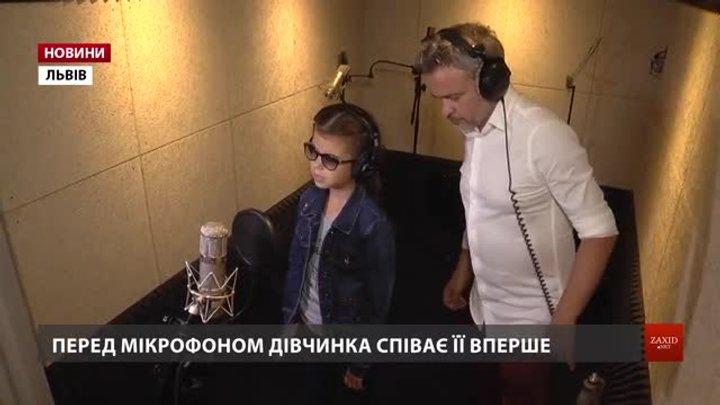 У Львові триває робота над диском від незрячих дітей та «Піккардійської терції»