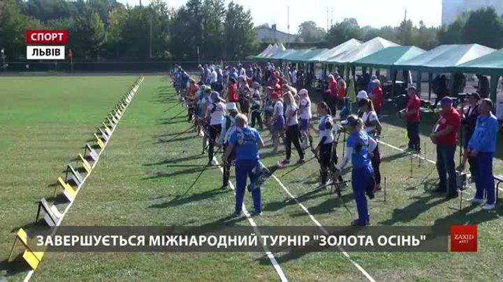 У Львові відбуваються 56-ті за ліком міжнародні змагання лучників «Золота осінь»