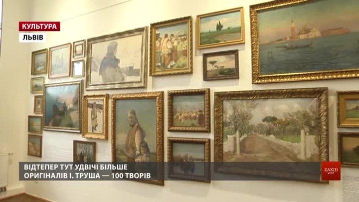 У Львові відкрили оновлений дім-музей художника Івана Труша з сотнею його оригіналів