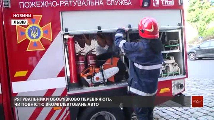 Надзвичайники Львівщини розповіли про свої робочі будні