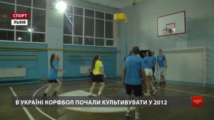 Львів уперше прийме відбір на чемпіонат Європи з екзотичного спорту корфболу
