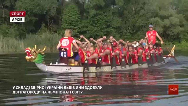 За три місяці львівські веслувальники завоювали 19 медалей на човнах-драконах